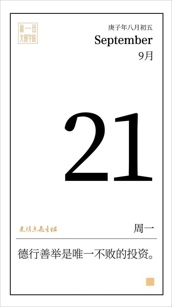 微信图片_20200921073239_副本.jpg